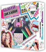 Бьюти-Дизайн набор 2-в-1 Волосы и Ногти лаки пилочки аксессуары Lukky Т16678