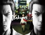 Sega Yakuza Kiwami (SEGA_5352)