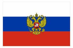 Флаг Российской Федерации с гербом РФ (Штандарт Президента) (Флажный шелк, 90 х 135 см)