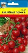 "Семена Урожай уДачи ""Томат Вишневый поток F1"", 0,05 г"