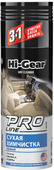Сухая химчистка Hi-Gear Pro Line HG5205