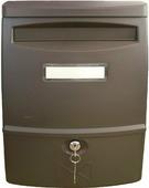 Почтовый ящик Shuh Ru LTP-02, коричневый, 27,2 х 11,3 х 38,3 см