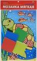 1 мозаика Рыжий кот черепашка