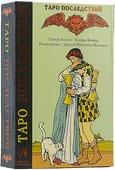 """Набор подарочный Lo Scarabeo """"Таро Последствий"""", 78 карт + книга на русском языке. KIT33AV"""