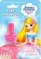 Маленькая Фея Детский лак для ногтей Розовый шелк 6 мл