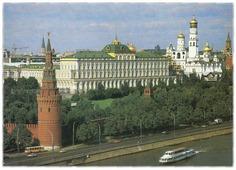 """Открытка (открытое письмо) """"Москва. Вид на Кремль"""" фот. Круцко 1980 A502202"""
