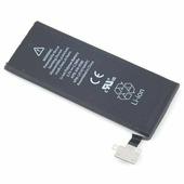 Штатный аккумулятор для iPhone 4S емкость 1430 mAh original АКБ на замену