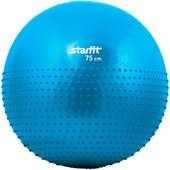 Фитбол STARFIT 75 см синий (GB-201)