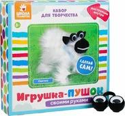 """Набор для изготовления игрушки из меховых палочек Школа талантов """"Овечка"""", 3522364"""