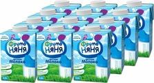 ФрутоНяня молоко ультрапастеризованное 2,5%, 12 шт по 0,5 л