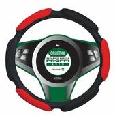 """Оплетка рулевого колеса """"Proffi"""", цвет: черный, красный, диаметр 38 см"""