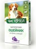 """Ошейник """"Чистотел Био"""", с лавандой, для средних и крупных собак, от паразитов, 65 см"""