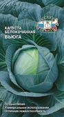 """Семена Седек """"Капуста белокочанная Вьюга"""", 00000014067, 0,5 г"""