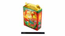 """Коробка для новогодних подарков """"Дед Мороз"""", на 1кг.4989/01"""