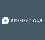 Код активации Дримкас ОФД