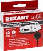 Антенна автомобильная Rexant RX-502, внутрисалонная (радио + ТВ), активная {34-0502}
