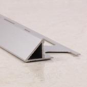 Профиль под керамическую плитку ПО-05 серебро 270 см