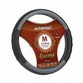 """Оплетка руля Autoprofi """"Luxury AP-1070"""", цвет: черный, серый. Размер M (37-39 см). AP-1070 BK/GY (M)"""