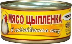 Рузком Мясо цыпленка в собственном соку, 325 г