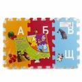 """Коврик-пазл Играем вместе """"маша И медведь"""" С вырезанными буквами, В пакете, 45*5,5*30СМ, 178186"""