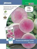 Семена Johnsons Редька китайская (лоба) Ред мит, 23476, 75 семян