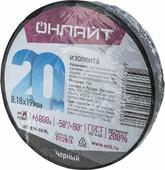 "Изолента ""онлайт"", ПВХ, 19 мм, (рулон 20 м), OIT-B19-20/BL, цвет: черный. 19612"