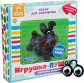 """Набор для изготовления игрушки из меховых палочек Школа талантов """"Собачка"""", 3522363"""