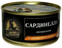 Сардинелла атлантическая За Родину натуральная с добавлением масла, 185 г