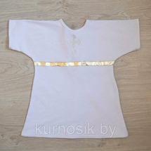 Рубашка Argo Baby