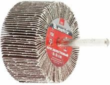 Круг лепестковый Matrix, для дрели, P 80, 60 х 20 х 6 мм