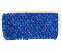 Ткань Caramelkalife Резинка сетчатая, ширина 7 см. Цвет Синий.