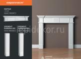 Камин Европласт Портал для камина 1.64.0045