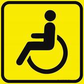 "Наклейка автомобильная Rexant ""Инвалид"" (150х150 мм) {56-0072}"