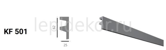 Потолочный плинтус для скрытого освещения Tesori Карниз KF 501 (2,0м)