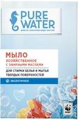 Мыло хозяйственное с эфирными маслами, Pure Water 175 г