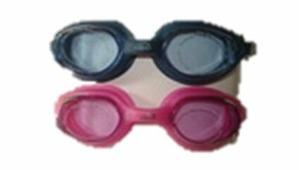 Очки для плавания Libera GS7