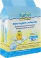 Пеленка детская BabyLine, одноразовая, с гелевым абсорбентом, 60 х 70 см, 10 шт