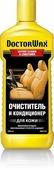 Очиститель-кондиционер Doctor Wax, DW5210, для кожи, 300 мл