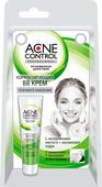 Фитокосметик Acne Control Professional Корректирующий BB крем точечного нанесения, 5 мл