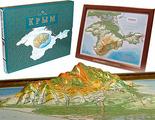 Рельефная карта Крыма в багете, 34х26 см OffGroup