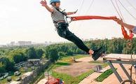 Роупджампинг/Тарзанка - подарочный сертификат на прыжок с веревкой