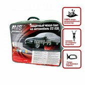Тент AVS CC-520 влагостойкий, размер 4XL 572х203х122см - на автомобиль