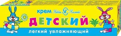 Невская косметика Детский Крем лёгкий увлажняющий, 40 гр.