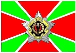 Флаг Генерального штаба Вооруженных Сил РБ
