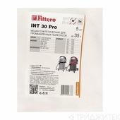 Мешки для промышленных пылесосов Metabo, Starmix, Kress, Интерскол Filtero INT 30 Pro (5 штук)