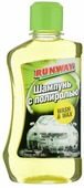 """Шампунь с полиролью """"Runway"""", 250 мл"""