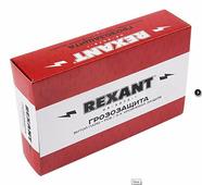Грозозащита витой пары Rexant, разъем RJ45 с PoE {05-3079-1} (10 шт.)