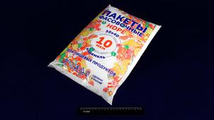 Пакет фасовочный 30*40-10 Карамель, Союз-Полимер (15).0219/82183