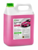 """Активная пена Grass """"Active Foam Pink"""", 6 кг"""