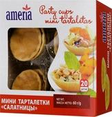 Ameria Party Cups Салатницы мини тарталетки, 60 г